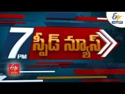 Ghantaravam 7 PM   Full Bulletin   22nd July 2021   ETV Andhra Pradesh   ETV Win  (Video)