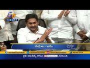 10 PM | Ghantaravam | News Headlines | 22nd July 2021 | ETV Andhra Pradesh  (Video)