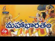 Mahabharatam | Brahmasri Chaganti Koteswara Rao | Antaryami | 22nd July 2021 | Full Episode | ETV AP  (Video)