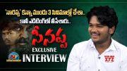 Narappa Movie Fame Sinabba ( Rakhi ) Exclusive Interview (Video)