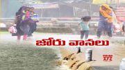 Andhra Pradesh Receives Heavy Rain | Due to Low Pressure  (Video)