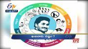 9 AM   Ghantaravam   News Headlines   22nd July'2021   ETV Andhra Pradesh  (Video)