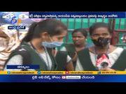 Rayalaseema University Degree Students Interview Over Exams  (Video)
