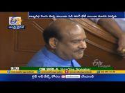 Rajya Sabha Adjourns till Fri   Vaishnaw's Statement Disrupted  (Video)