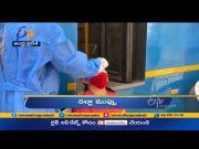 6 PM   Ghantaravam   News Headlines   22nd July 2021   ETV Andhra Pradesh  (Video)