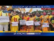 TDP Hold Statewide Protests   Against Hike Prices for Essential Goods  (Video)