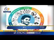 6 AM | Gantaravam | News Headlines | 22nd July 2021 | ETV AndhraPradesh  (Video)