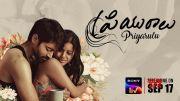 Priyuraalu   Official Trailer  Telugu Movie   SonyLIV   Streaming on September 17 [HD] (Video)
