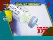 Vaccine prevents long covid symptoms   Sukhibhava   14th September 2021   ETV Andhra Pradesh  (Video)