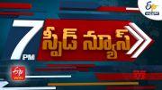 Speed News @ 7 PM | 14th Sep2021 | ETV Andhra Pradesh | ETV Win  (Video)