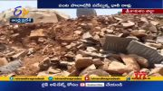 Villagers Residents Fight For Granite Mining  (Video)