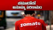 Zomato Co Founder Gaurav Gupta Resigns |     (Video)