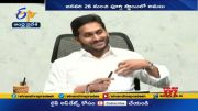 CM Jagan Review Meeting On Medical & Health Department  (Video)