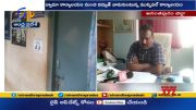 Electricity Supply Cut District Water Office  (Video)