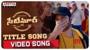 #Seetimaarr Title Video Song   Seetimaarr Songs   Gopichand, Tamannaah  Sampath Nandi  Mani Sharma [HD] (Video)