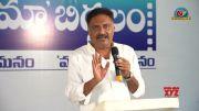 Prakash Raj Speech About Maa Members (Video)