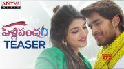 #PelliSandaD Teaser | Roshann , SreeLeela | M. M. Keeravani | K Raghavendra Rao [HD] (Video)