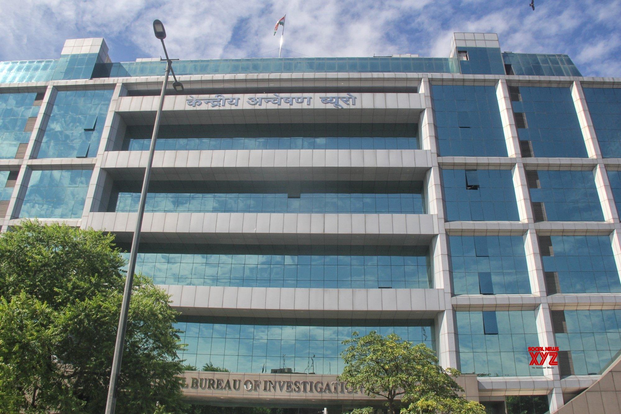 : CBI Headquarter at CGO complex in new Delhi on Wednesday September 15, 2021 #Gallery