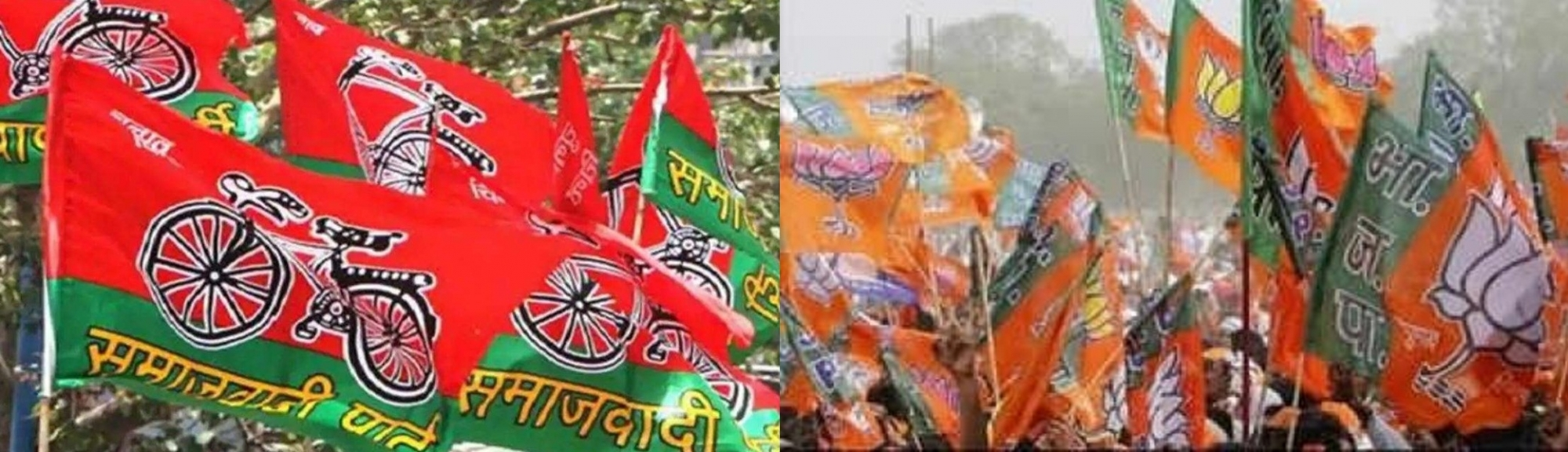 BJP-SP make snide remarks about each other's poll symbols