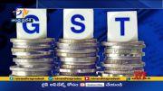 GST Council May Bringing Petrol&Diesel Under GST    GST     (Video)