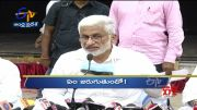 9 AM | Ghantaravam | News Headlines | 15th Sep 2021 | ETV Andhra Pradesh  (Video)