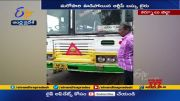 RTC    |  Tyre Separated From RTC Bus at Kurnool Dst.  (Video)