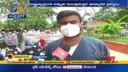 Doctors Stage Protest at Vijayawada Govt Hospital  (Video)