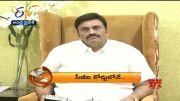 1 PM | ETV 360 | News Headlines | 15th Sep 2021 | ETV Andhra Pradesh  (Video)