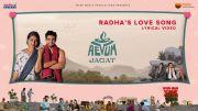 Radha's Love Video Song | Aevum Jagat | Sandeep Kurapati | Sameera Bharadwaj | Madhura Audio [HD] (Video)