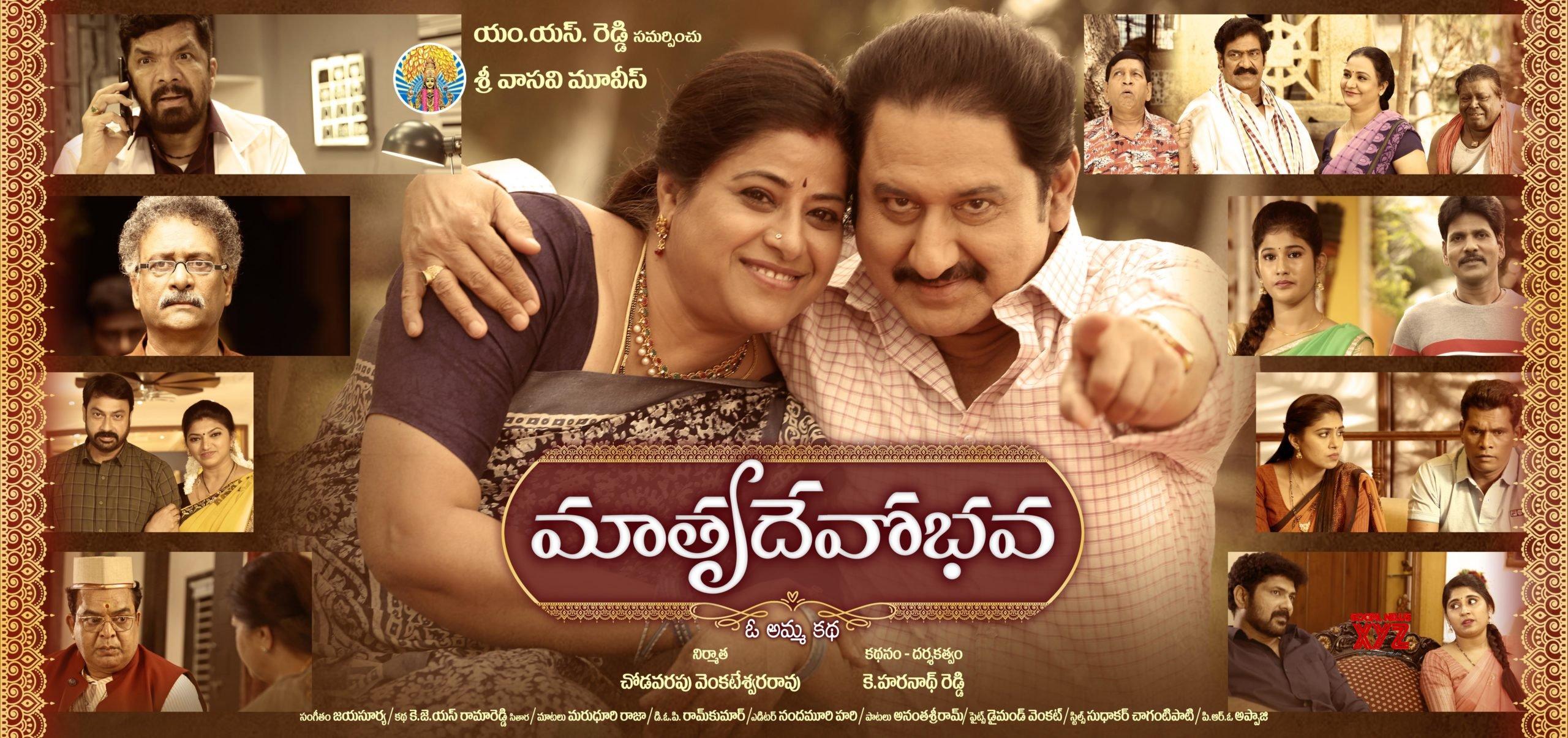 Mathrudevobhava Movie Stills And Posters