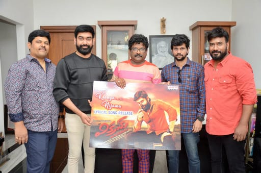 Vikram Movie Song Launch - Gallery
