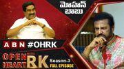Mohan Babu Open Heart With RK   Full Episode   Season-3   #OHRK  @Open Heart With RK [HD] (Video)