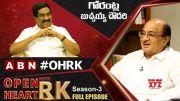 TDP Senior Leader Gorantla Butchaiah Chowdary Open Heart With RK   Full Episode   Season-3   #OHRK [HD] (Video)