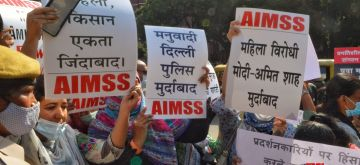 New Delhi : Members of AISA with others organization stage protest against Delhi Police Outside the PHQ in New Delhi on Wednesday October 13,2021.(Photo: Anupam Gautam/IANS)