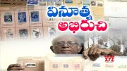 ,     Retired Employee Collecting Stamps  (Video)