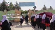Girls still in class in Afghanistan high school (Video)