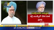 Manmohan Singh Admitted To AIIMS With Fever And Weakness |       (Video)