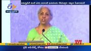 Lakhimpur Kheri Violence Condemnable Nirmala Sitharaman|     (Video)