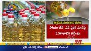 Govt Scraps Basic Customs Duty, Cuts Cess on Crude Palm, Soy, Sunflower oil         (Video)