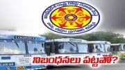 RTC Converts Buses to Goods Vehicles  (Video)