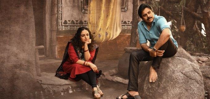 'Antha Ishtam' promo gives a glimpse of love story of 'Bheemla Nayak'