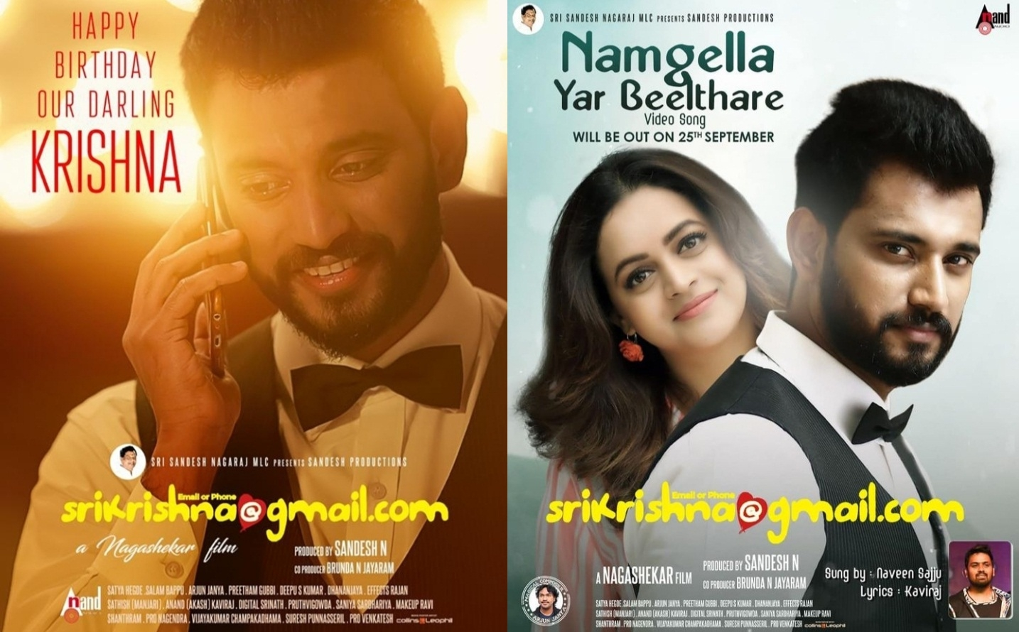 'SriKrishna@gmail.com' to compete with 2 big releases in K'taka