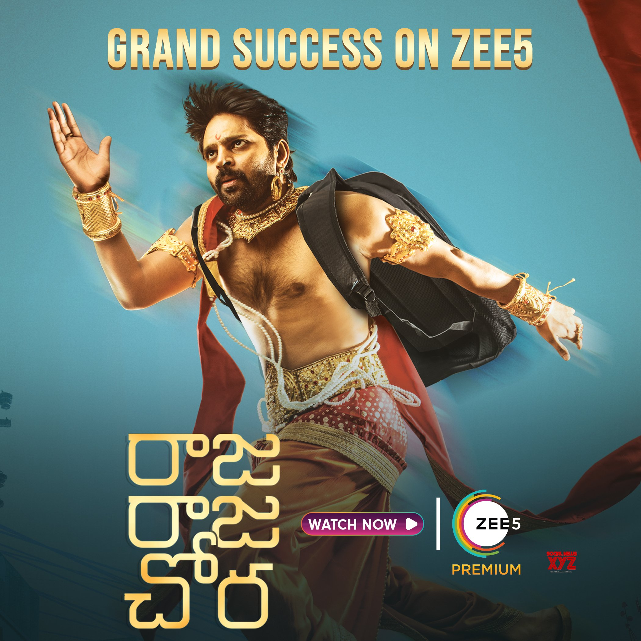 Dasara Release Raja Raja Chora Becomes A Hit On ZEE5