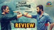 Maha Samudram Review (Video)