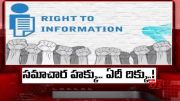 ..    Obstacles in Implementing RTI Act      (Video)