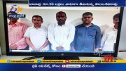 One More Arrested in Telugu Academy Case  (Video)