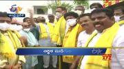 10 PM | Ghantaravam | News Headlines | 14th Oct 2021 | ETV Andhra Pradesh  (Video)