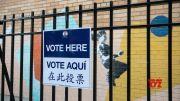 More than half of U.S. states will hold gubernatorial elections next year (Video)