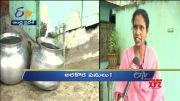 10 AM | Ghantaravam | News Headlines | 14th Oct 2021 | ETV Andhra Pradesh  (Video)