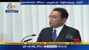 Japan PM Fumio Kishida Dissolves Lower House for Oct 31 National Election |      (Video)